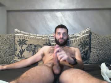 Straight Hairy Arab Guy Rubs His Uncut Dick On The Bed